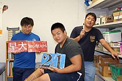 8月11日 早稲田戦まで残り21日!
