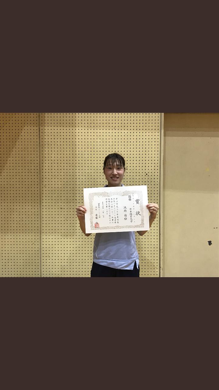 関東学生選手権大会結果報告
