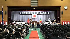 日本体育大学柏高等学校卒業式