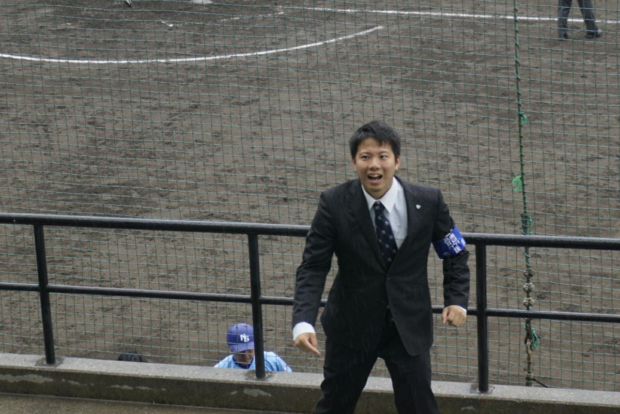秋季首都大学野球リーグvs武蔵大学