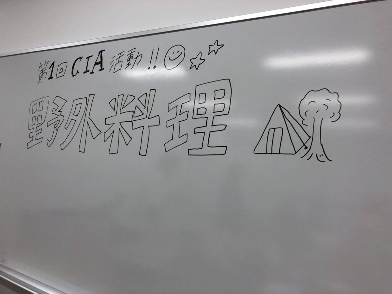 2018/04/15野外料理