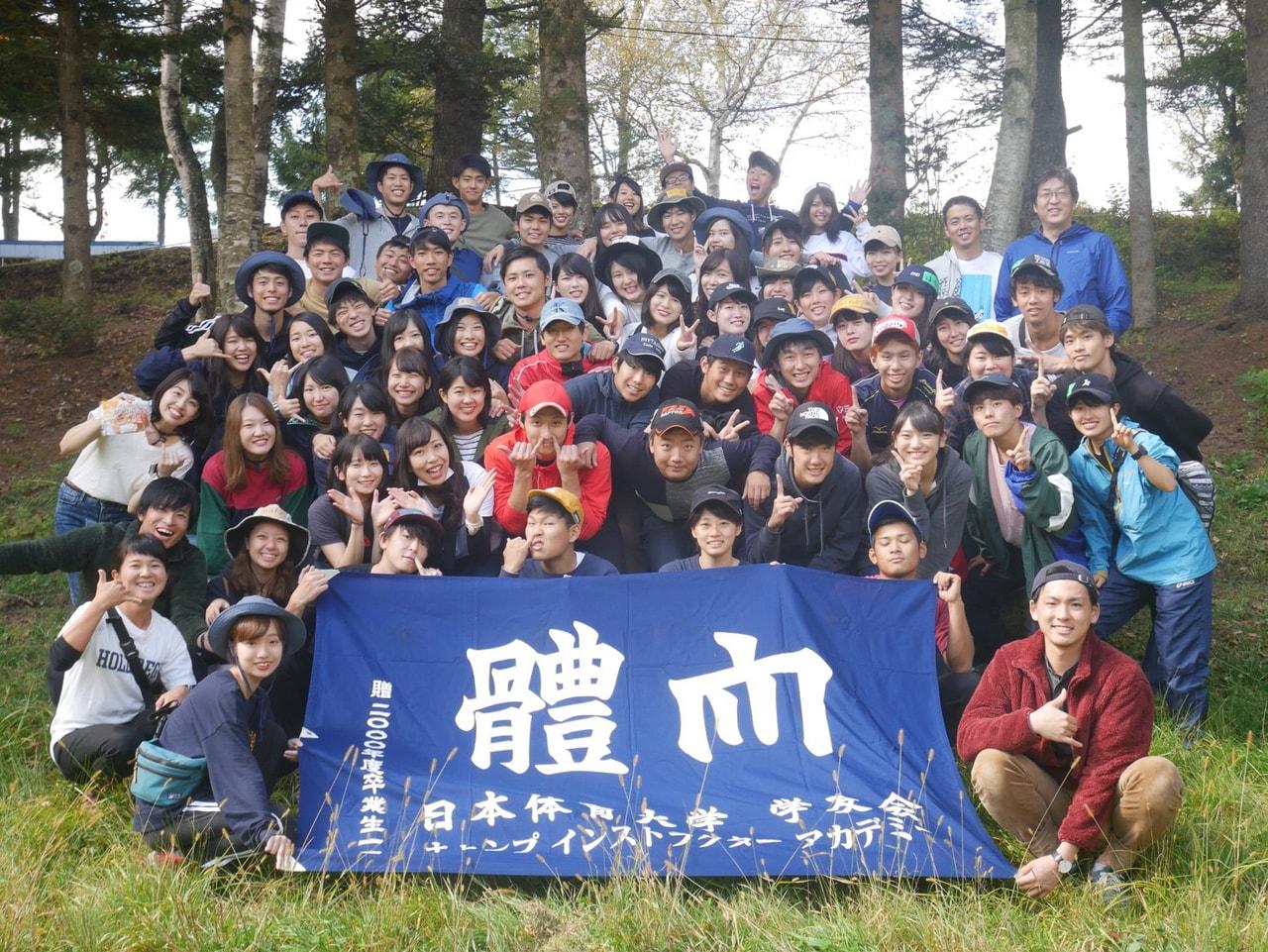 201810/5~10/8 秋のトレーニングキャンプ