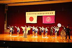 第69回全日本学生応援団連盟本部記念祭