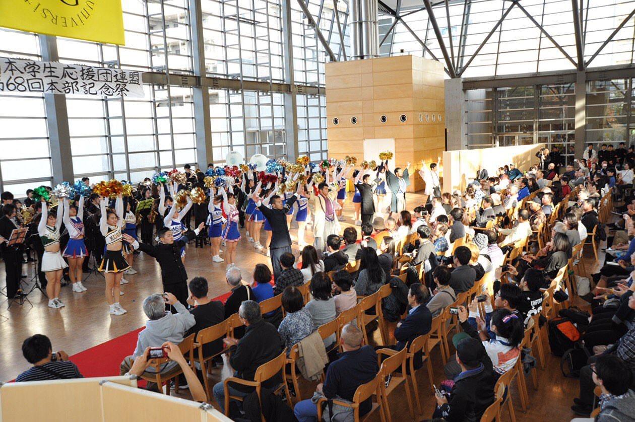 第68回全日本学生応援団連盟本部記念祭