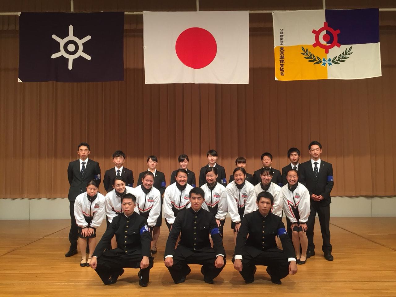 第73回国民体育大会本大会東京都選手団結団式