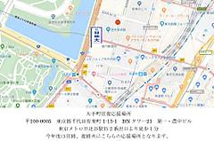 第96回東京箱根間往復大学駅伝競走応援の御案内