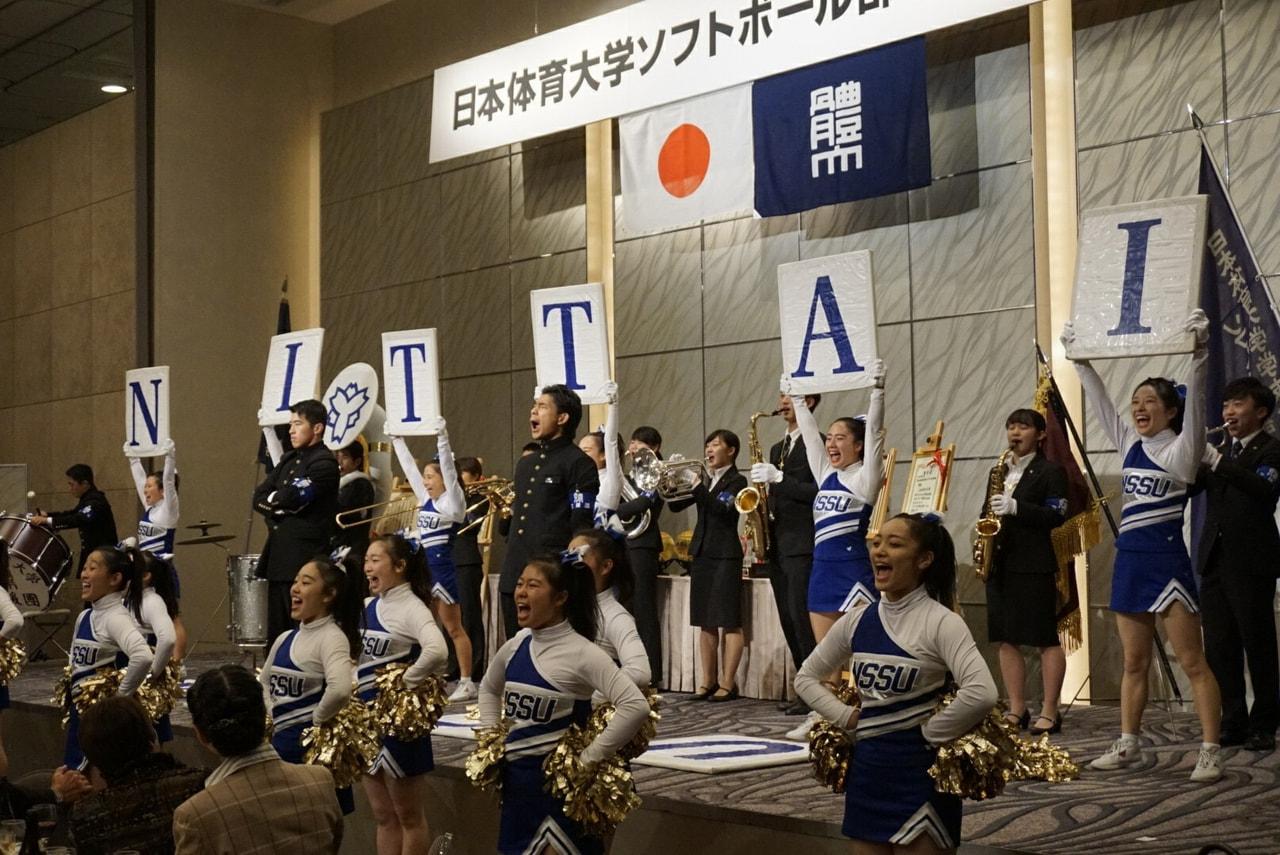 日本体育大学ソフトボール部優勝祝賀会