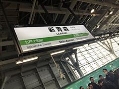 体育研究発表実演会!!