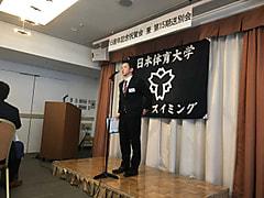 15周年記念祝賀会 兼  第15期送別会