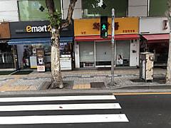 韓国での活動 (番外編)