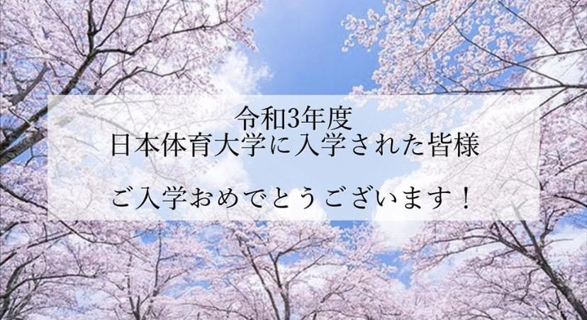 部活動紹介ムービー🎥