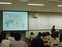 ☆JICA-国際協力機構さんの特別授業