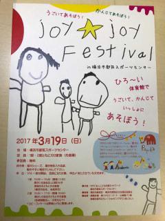 Joy ☆ Joy Festival