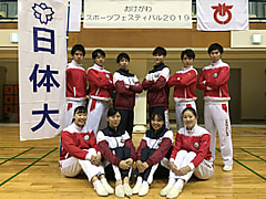 おけがわスポーツフェスティバル2019