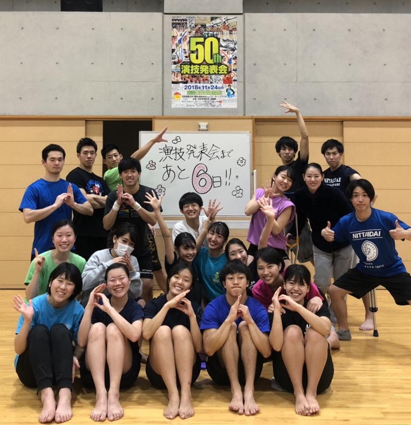 演技発表会まで残り6日!
