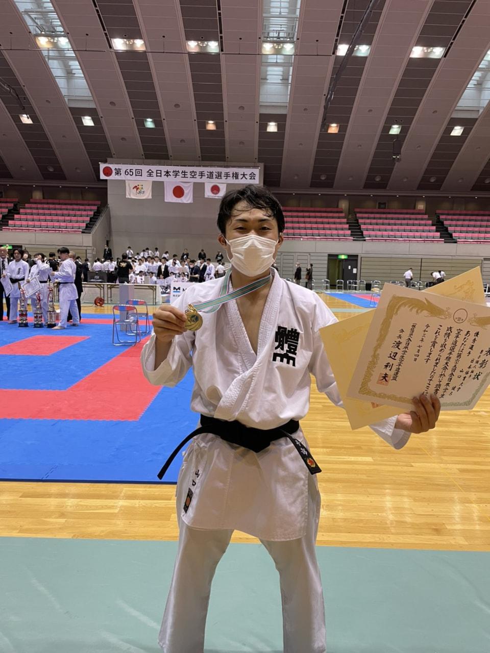 第65回全日本学生空手道選手権大会