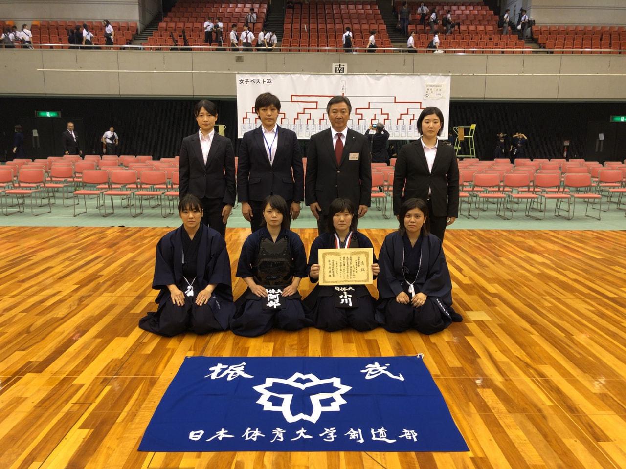 第53回全日本女子学生剣道選手権大会及び第13回全日本女子学生剣道東西対抗試合