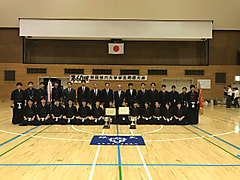 第60回世田谷六大学学生剣道大会