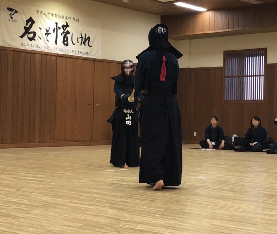 帝京大学錬成会