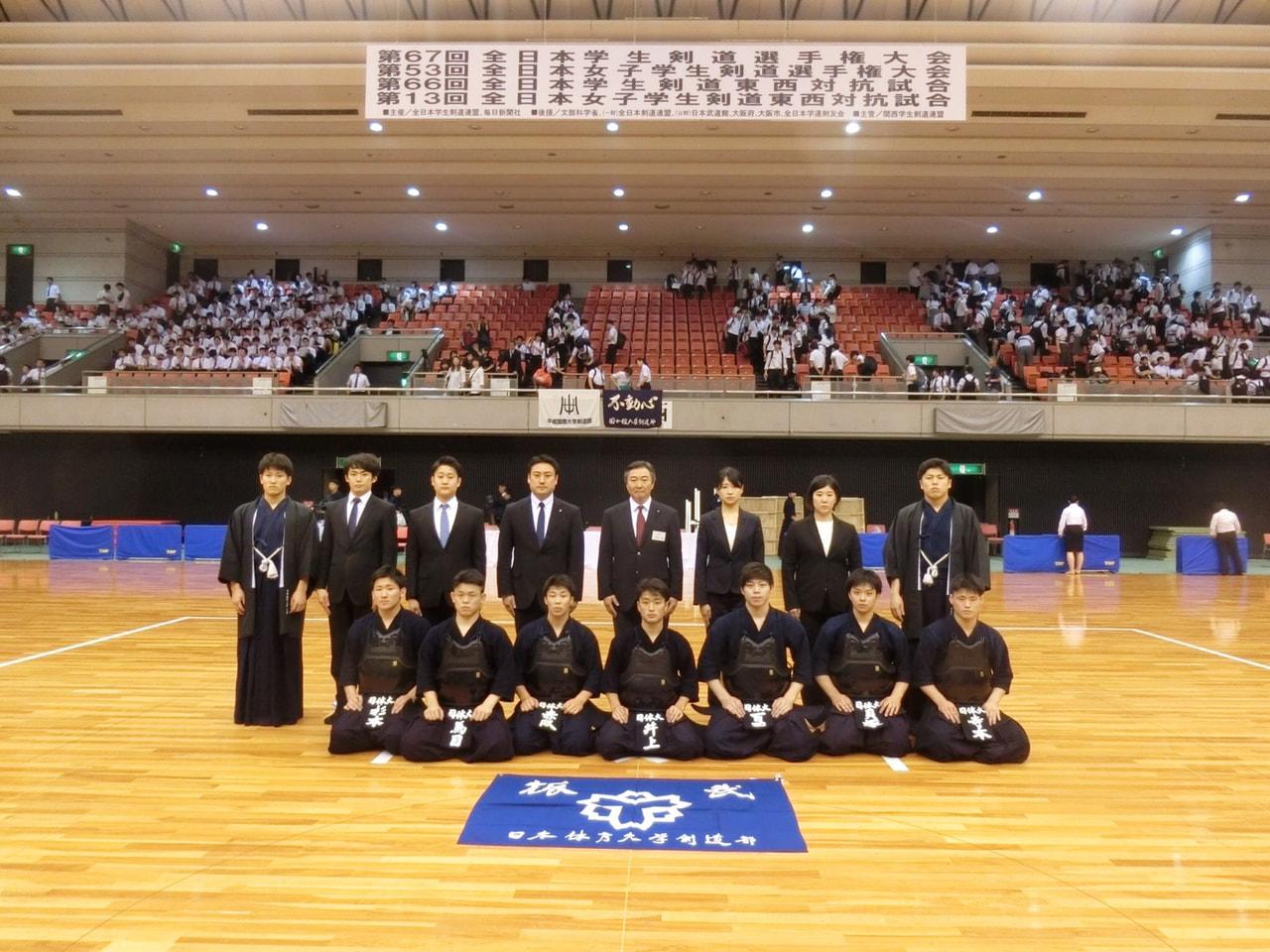 第67回全日本学生剣道選手権大会及び第66回全日本学生剣道東西対抗試合
