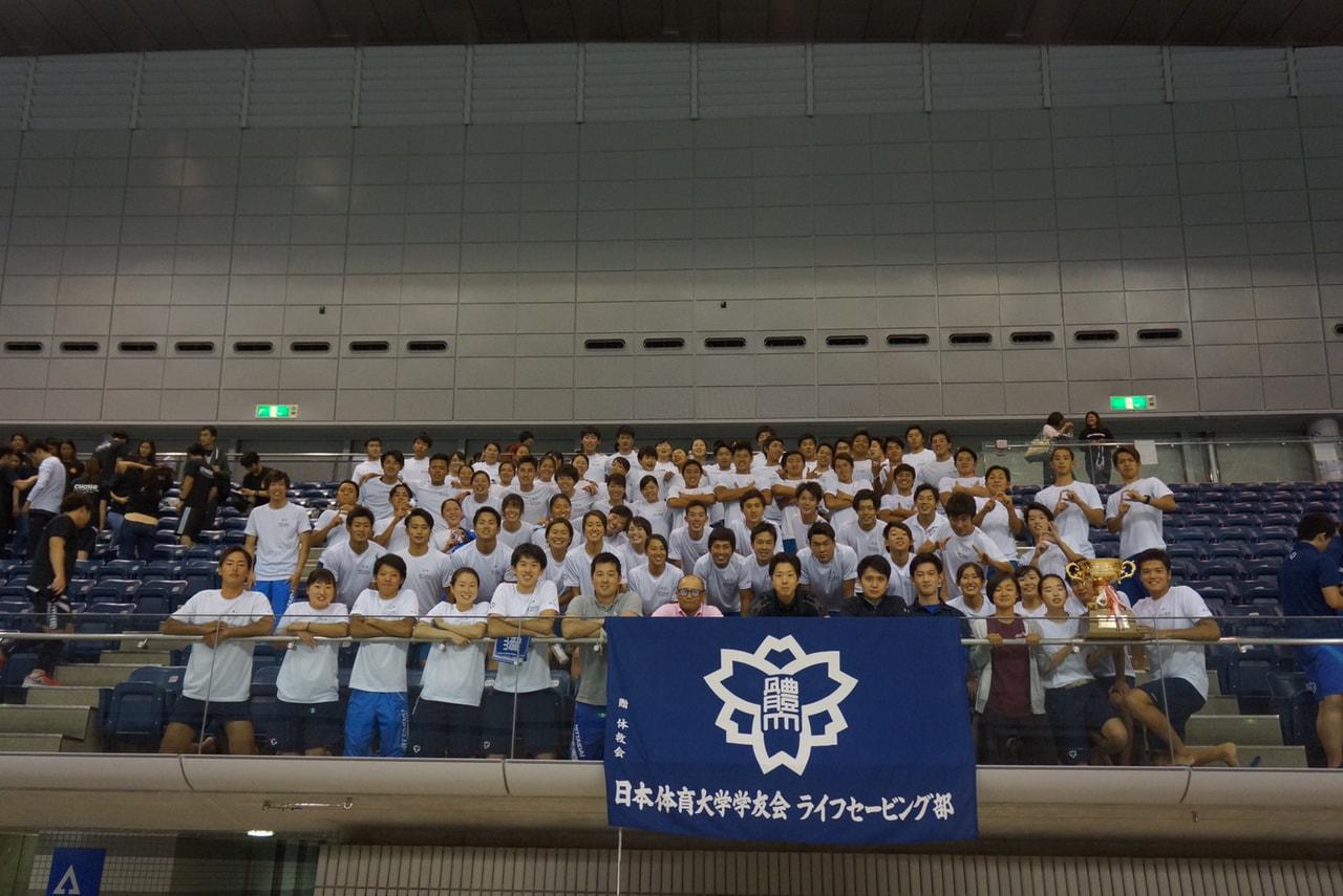全日本ライフセービング・プール競技選手権大会