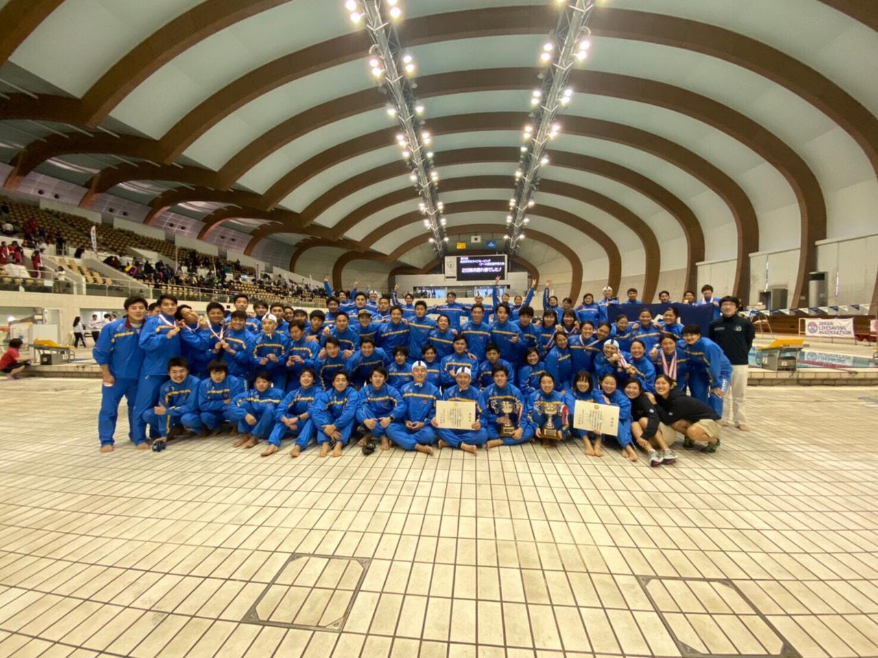 全日本学生ライフセービング・プール競技選手権大会