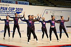 【取材報告】スズキジャパンカップ2019 第36回全日本総合エアロビック選手権大会