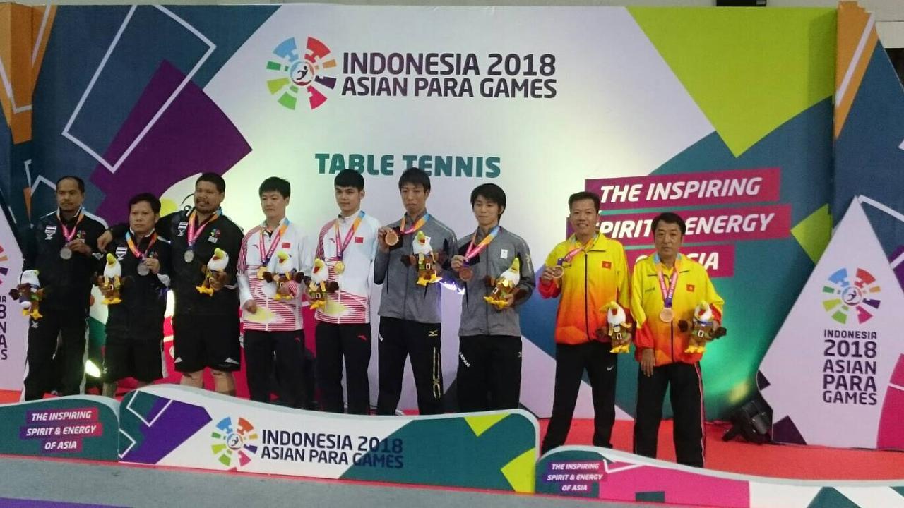 アジアパラ競技大会