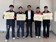 第86回全日本大学総合卓球選手権大会(個人の部)