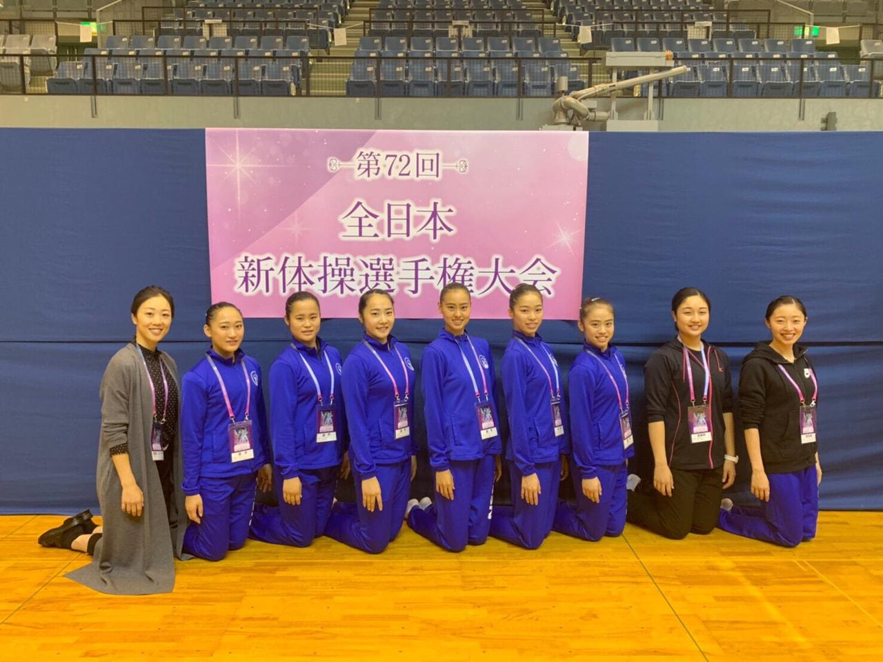 全日本新体操選手権大会🌟
