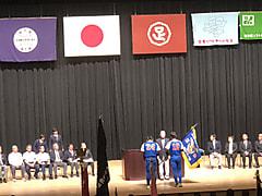 [男子]第49回関東大学ソフトボール選手権大会 開会式