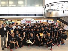 [男子]日本代表選手 帰国