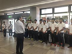 [男子]第65回全日本総合選手権大会出発日 岡山県 到着