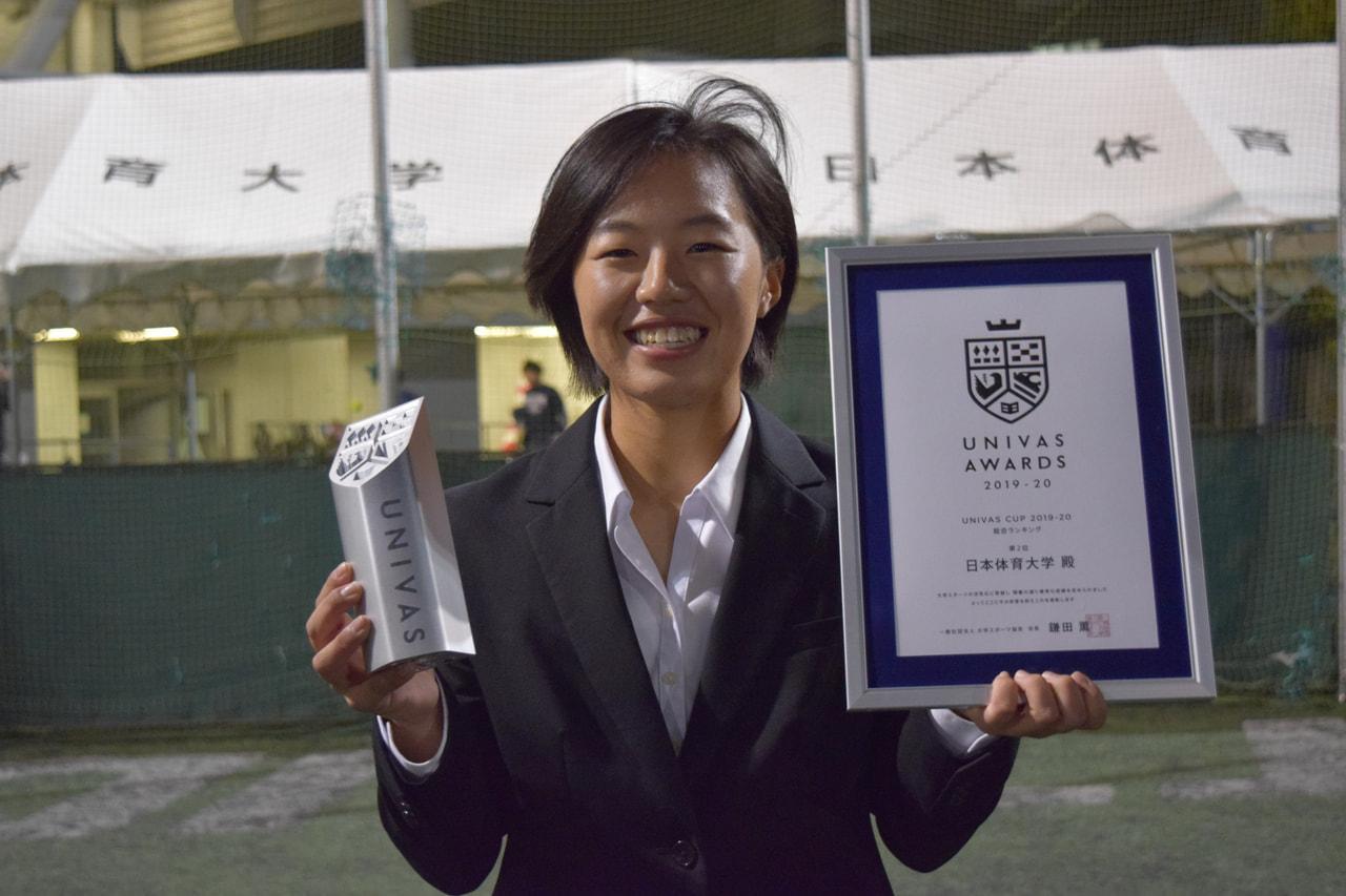 UNIVAS CUP 2019-20 総合ランキング 表彰式
