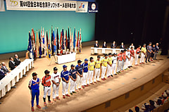 [男子]第65回全日本総合男子ソフトボール選手権大会 開会式