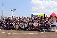 第54回全日本大学女子ソフトボール選手権大会 最終日