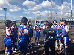 【女子】練習試合  vs東京国際大学