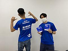 日本体育大学が実施している熱中症対策を発信!