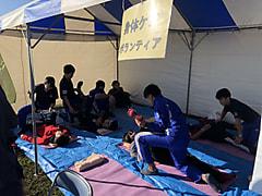 第47回 タートルマラソン国際大会