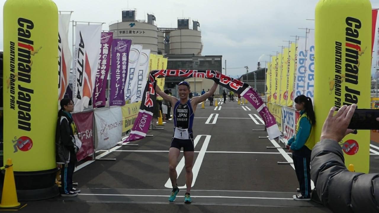 【calfman japan season16 チャンピオンシップ結果報告】