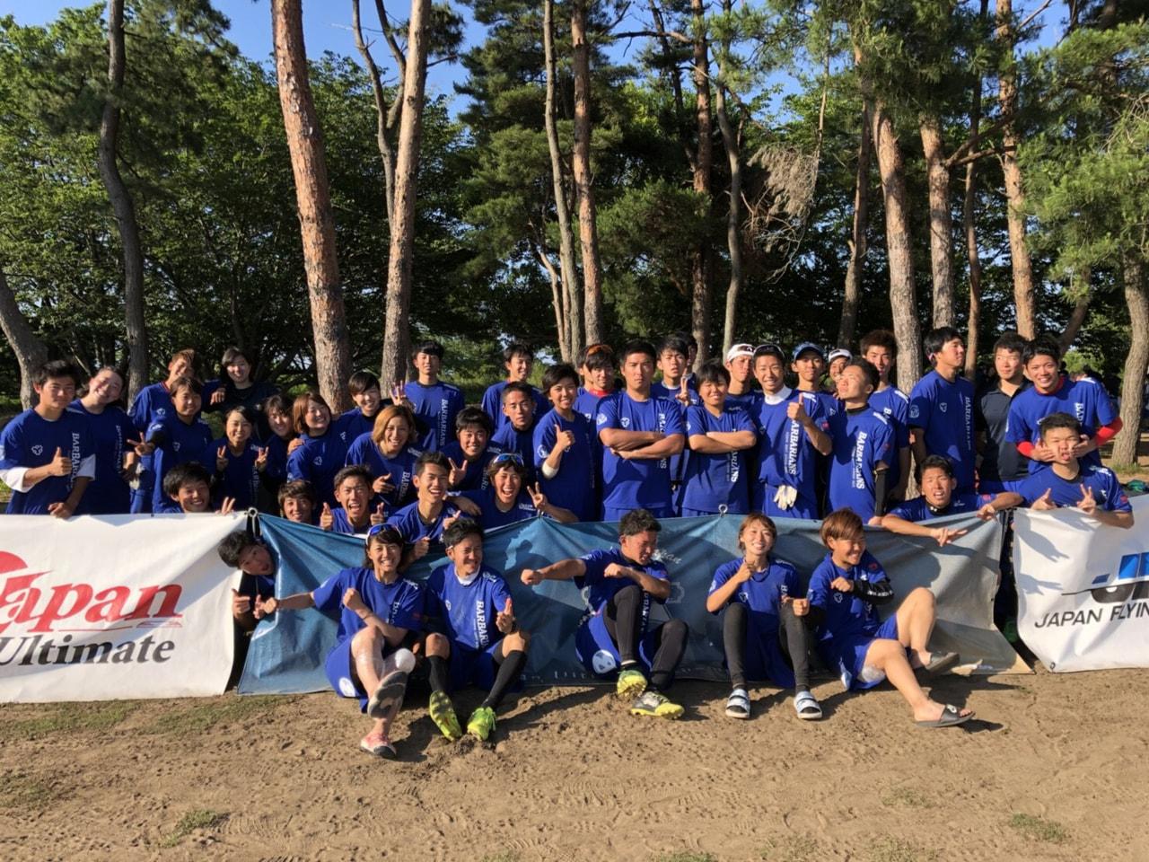 全日本アルティメット選手権大会関東地区予選