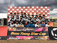 Boon Young Star Cup 優勝🏆