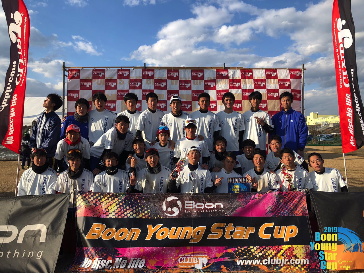 CLUBJr主催2019Boon Young Star Cup